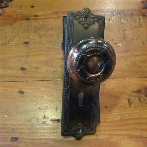 antique door knob parts photo - 5