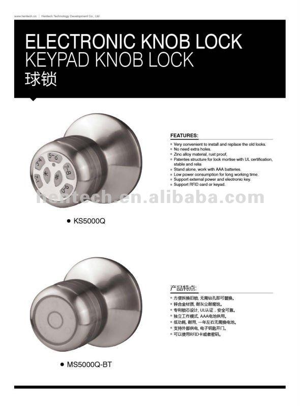 bluetooth door knob photo - 14