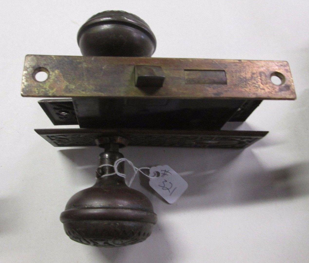 combination door knob photo - 13