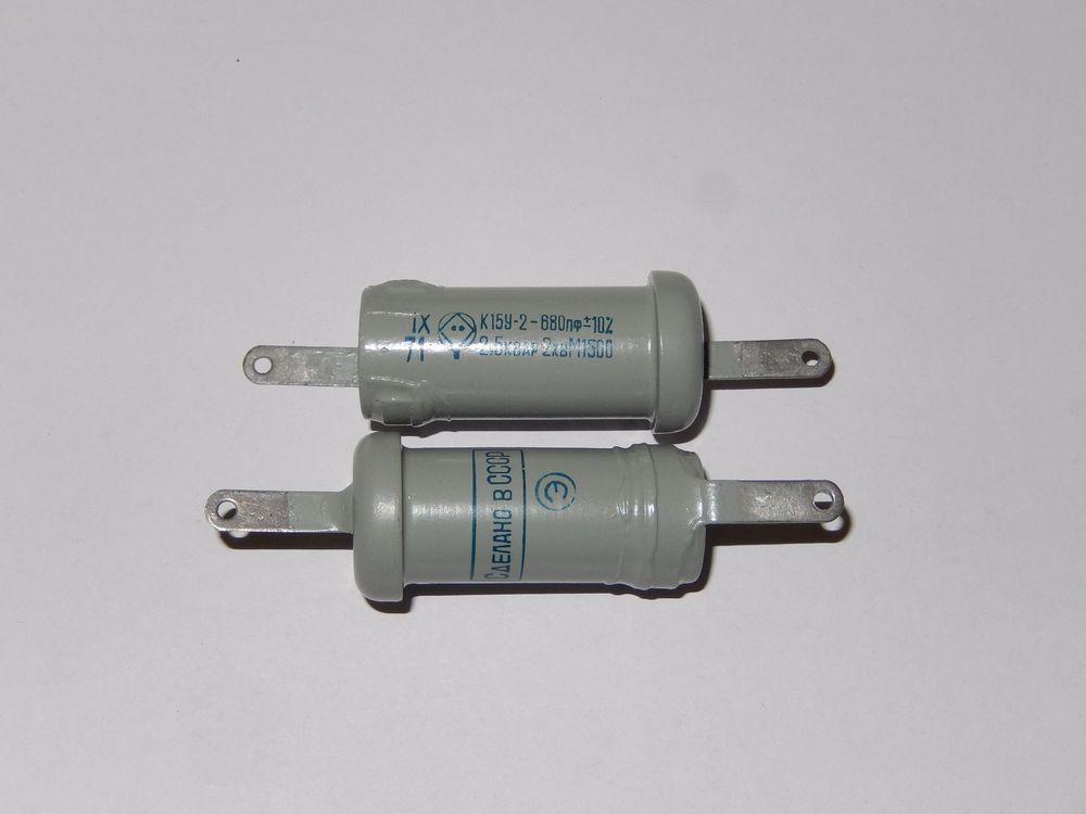 door knob capacitor photo - 12