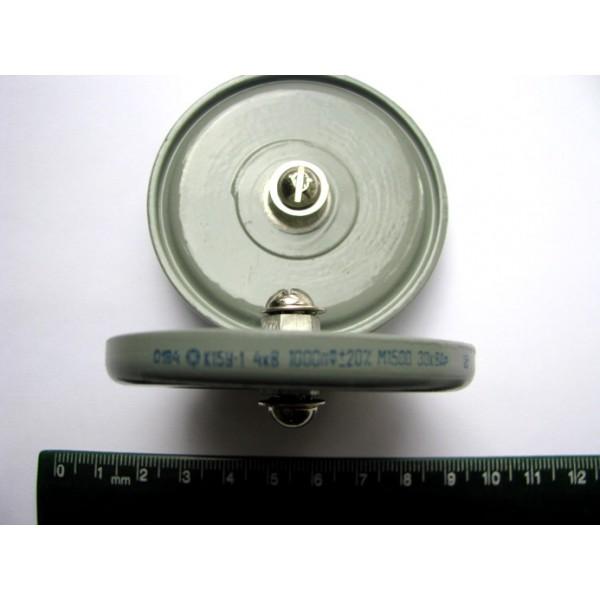 door knob capacitor photo - 19