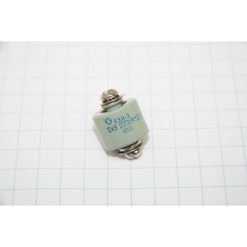 door knob capacitor photo - 5