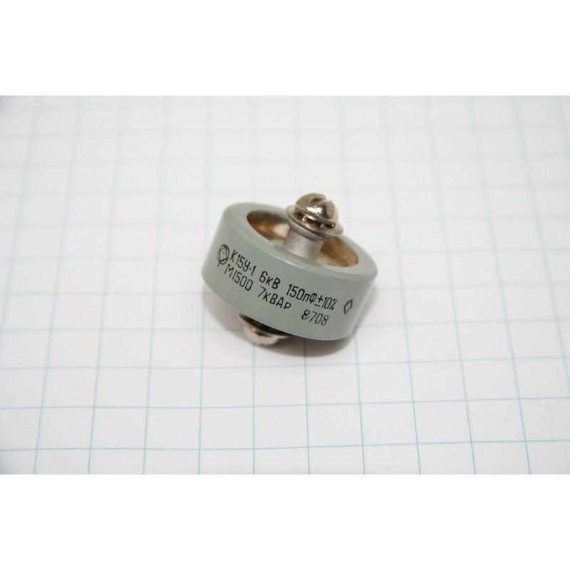 door knob capacitor photo - 7