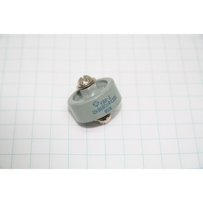 door knob capacitor photo - 8