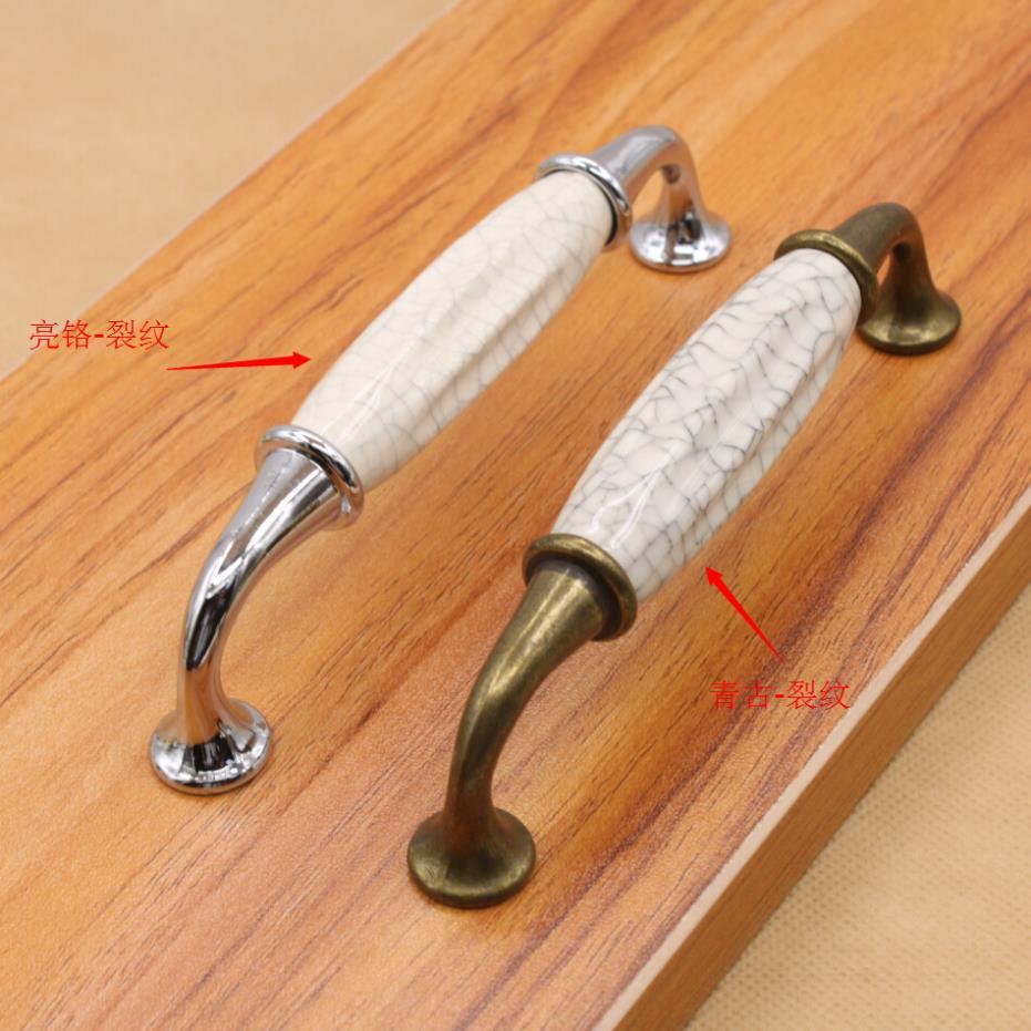 kitchen cupboard door handles and knobs photo - 18