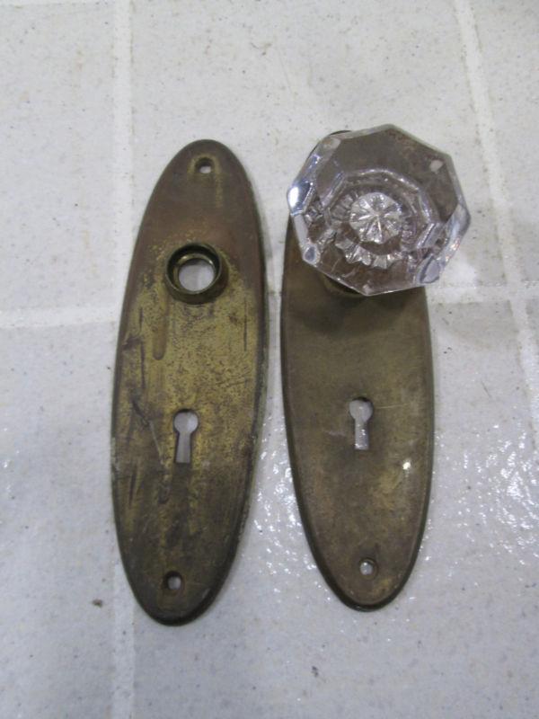 vintage door knobs and plates photo - 11