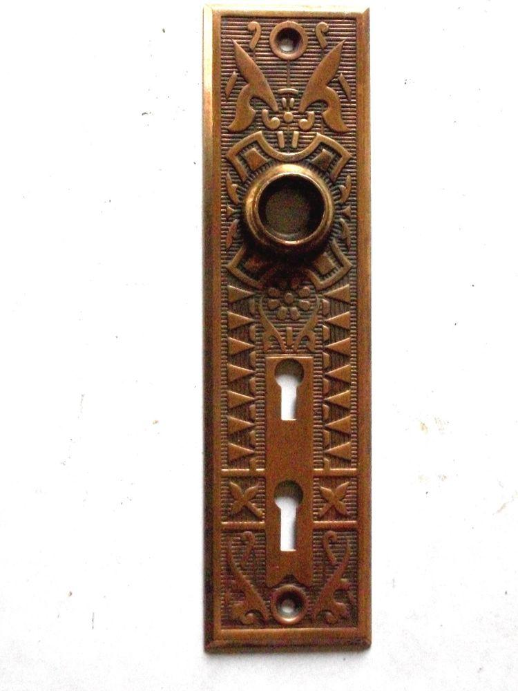 door knob backplates photo - 6