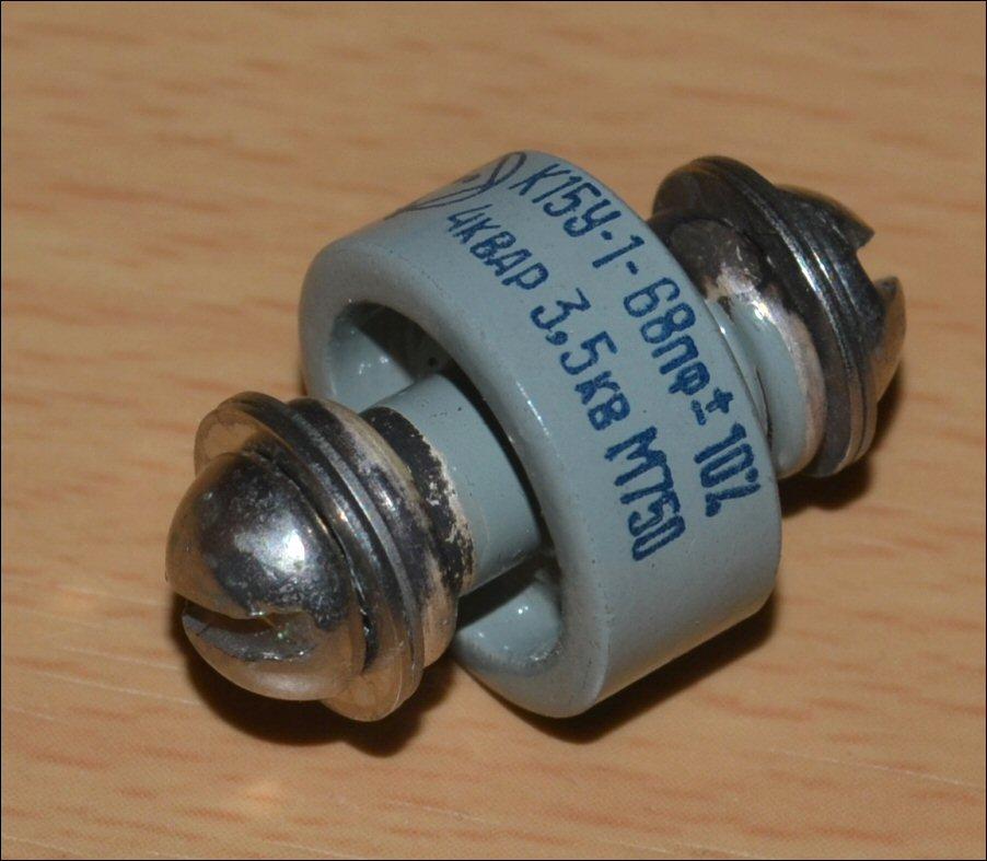 door knob capacitor photo - 18