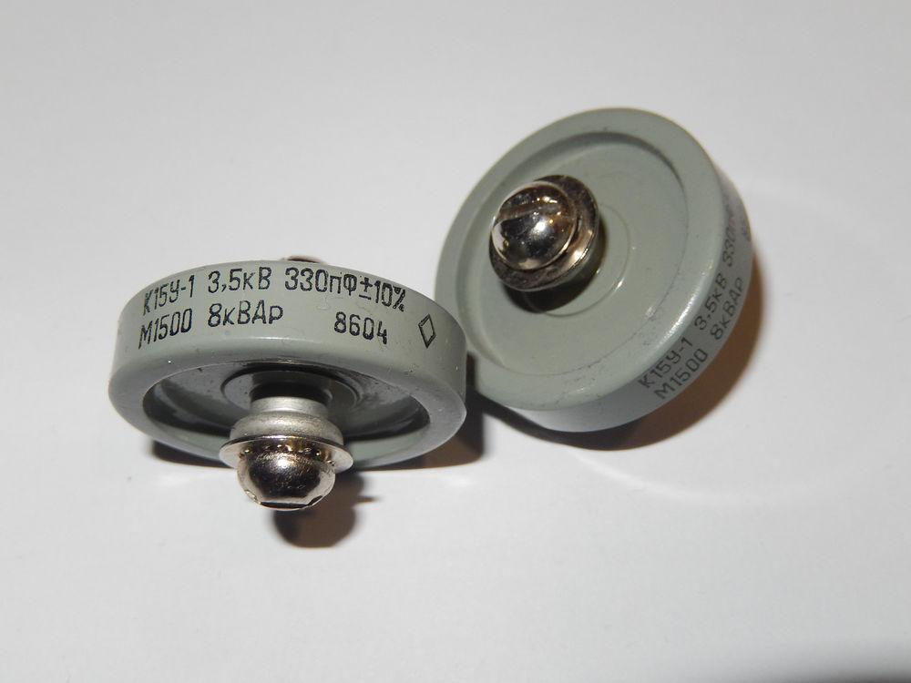 door knob capacitor photo - 20