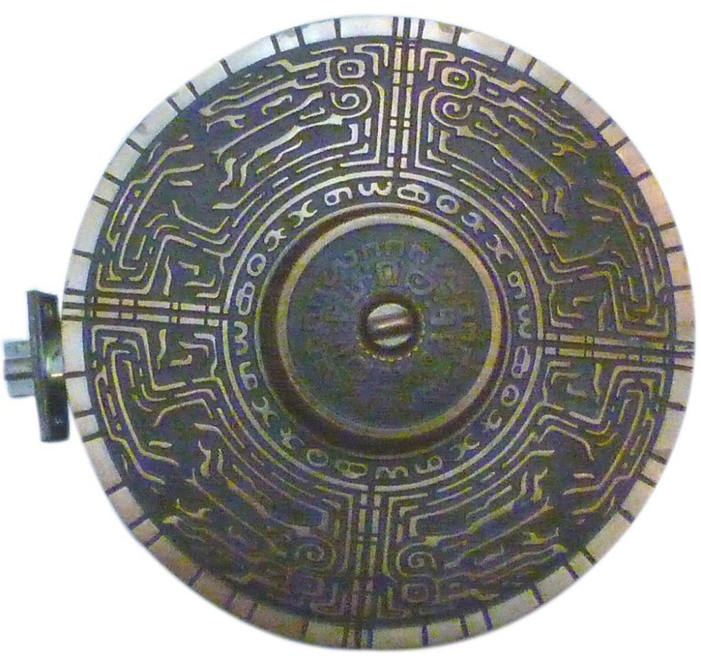 mid century door knobs photo - 13