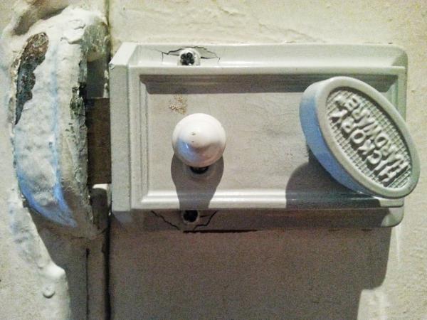 replacing old door knobs photo - 7